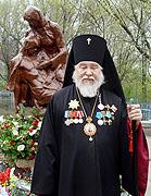 Патриаршее поздравление архиепископу Симбирскому Проклу с 20-летием архиерейской хиротонии
